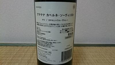 DSC_4802.jpg