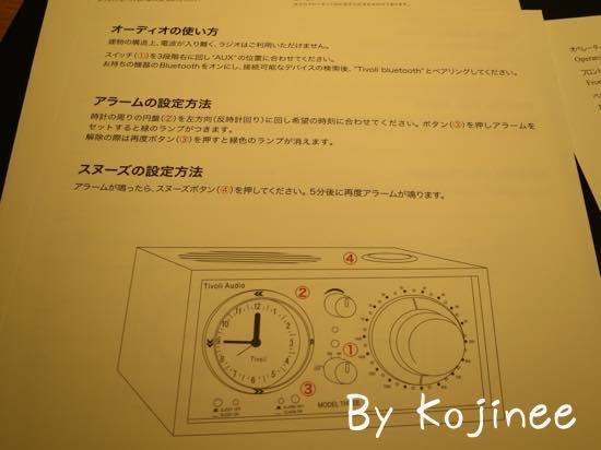 IMG_0669th_.jpg