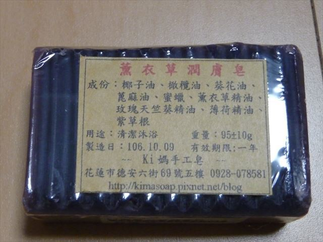 P1080468_R.jpg