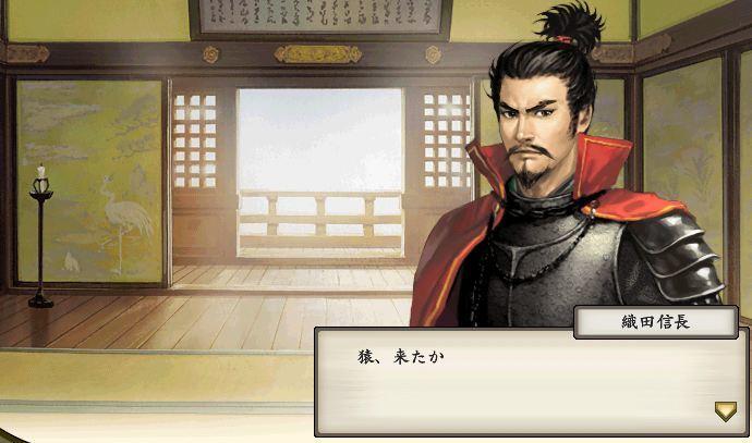 太閤立志伝AAR020