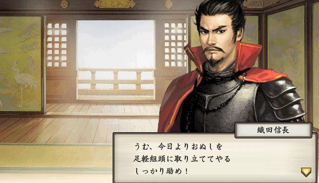 太閤立志伝AAR030