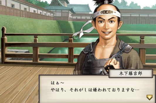 太閤立志伝AAR0110