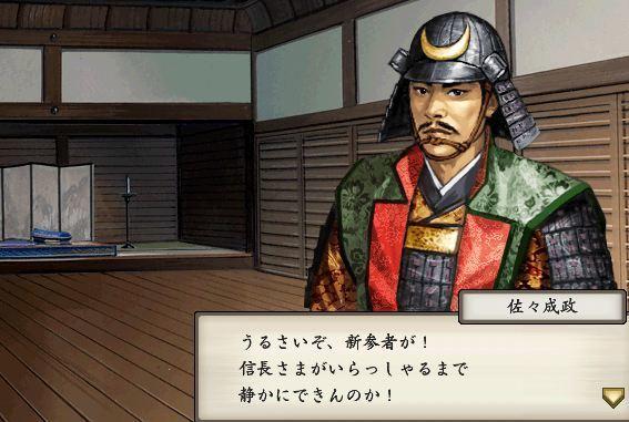 太閤立志伝AAR0200