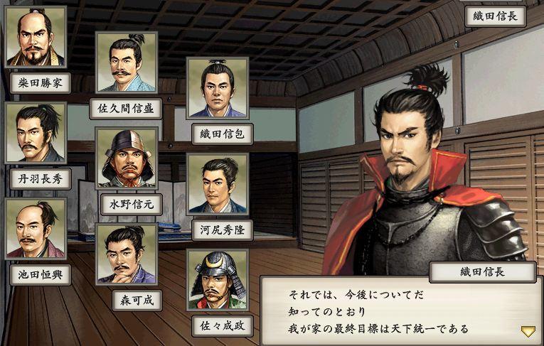 太閤立志伝AAR0220