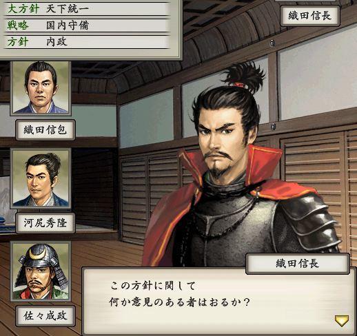 太閤立志伝AAR0230