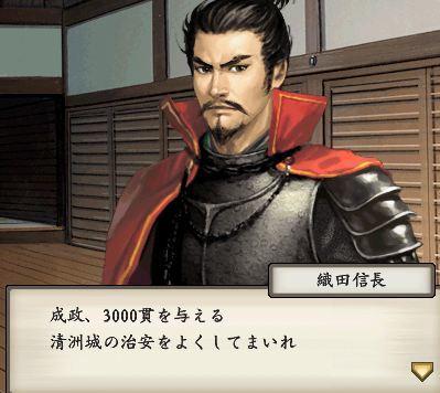 太閤立志伝AAR0270