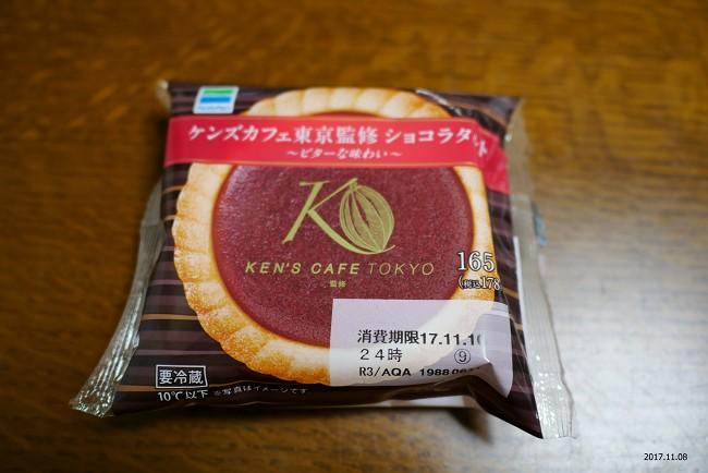 P1060161_S.jpg