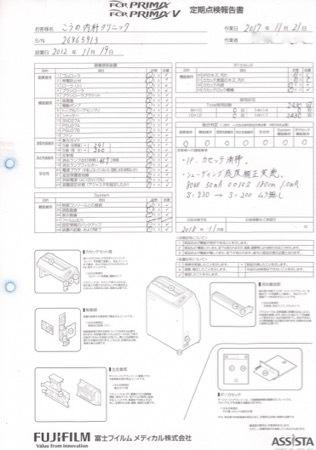 FCR20171121_0000 (1)