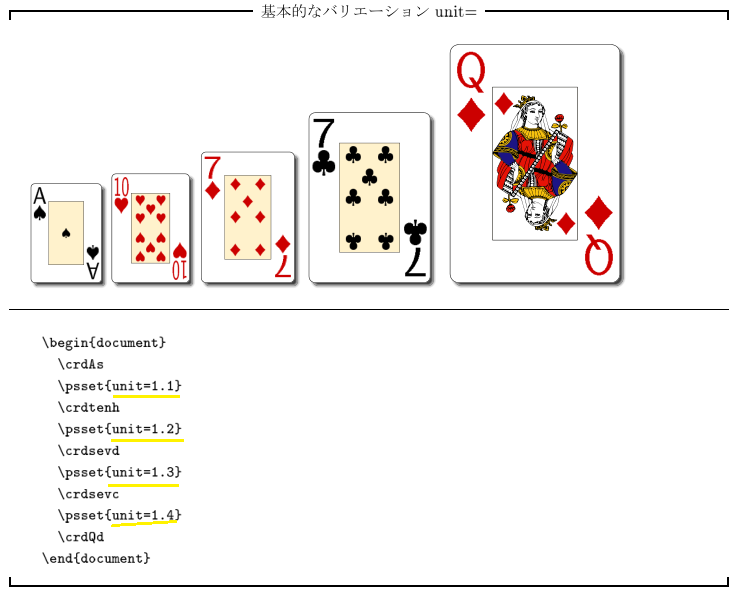 pst-poker02.png