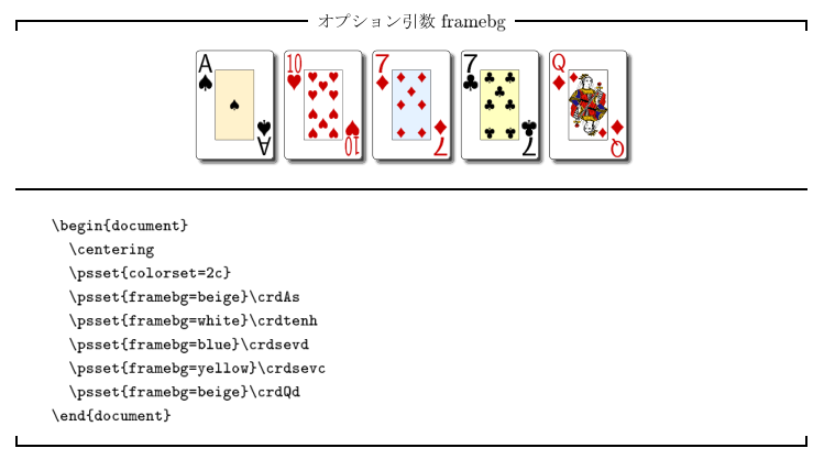 pst-poker04.png