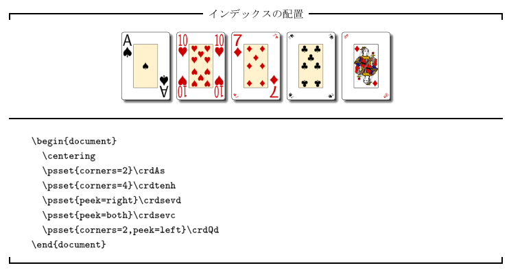 pst-poker05.png