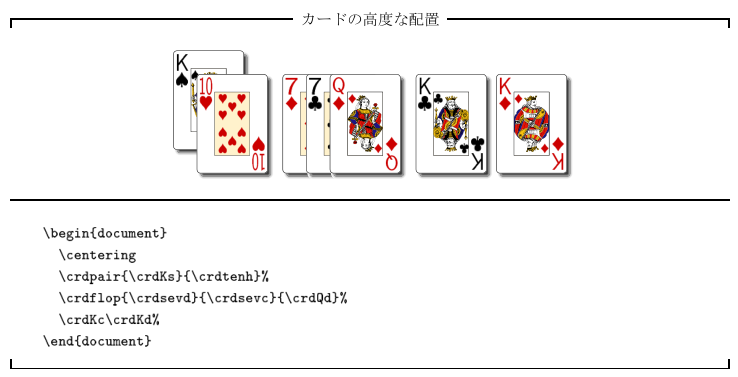 pst-poker06.png