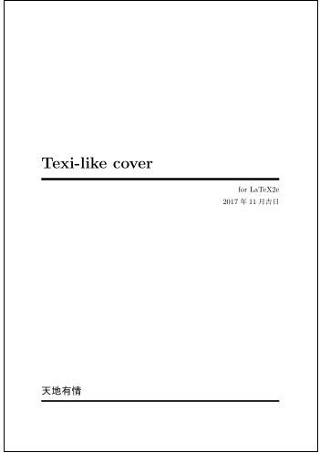 texilikecover01.png