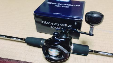 グラップラー1