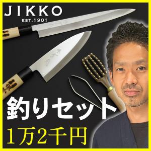 jikkoknife_turi10000[1]