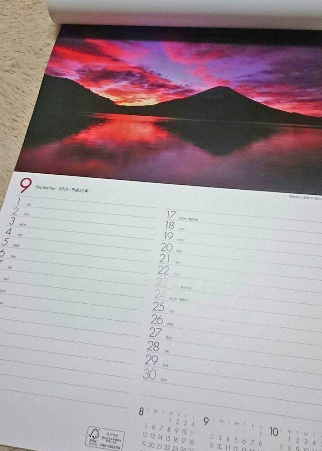 持田製薬カレンダー2018年9月