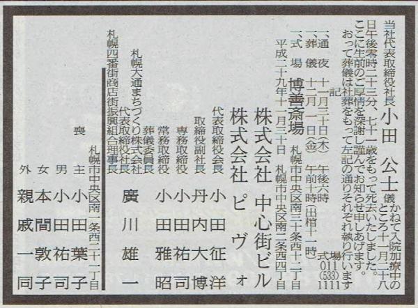 CCI_000030-crop.jpg