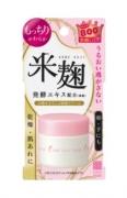明色化粧品米麹発酵エキス配合リモイストクリーム