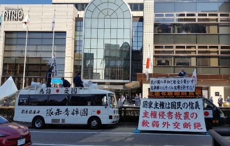 打倒北朝鮮並びに国防体制の確立を促す街宣行動3