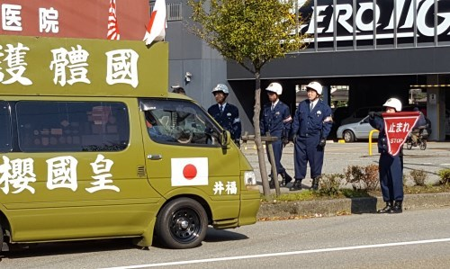打倒北朝鮮並びに国防体制の確立を促す街宣行動4