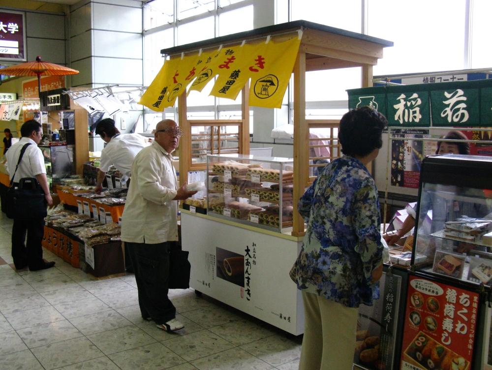 2014_07_04 豊橋000