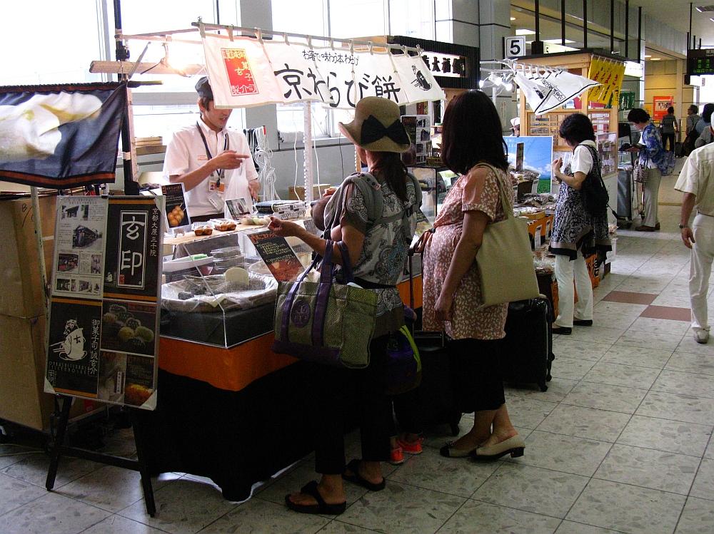 2014_07_04 豊橋001