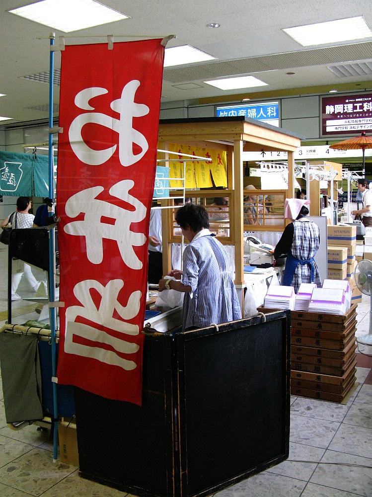 2014_07_04 豊橋001b