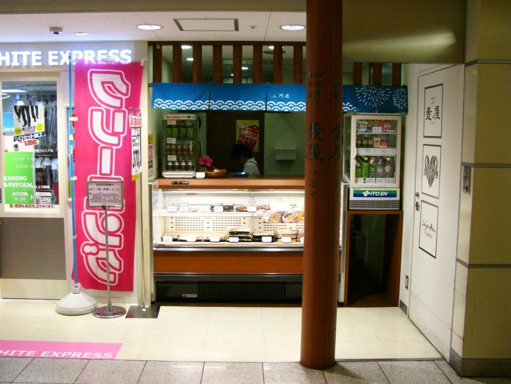 2014_07_04 豊橋006