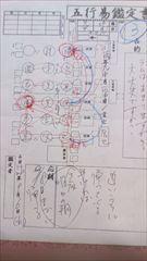 5_R.jpg