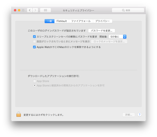 MacBookHC20171217.png