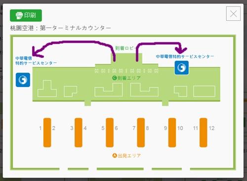 20171019_0.jpg
