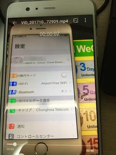 20171105_01.jpg