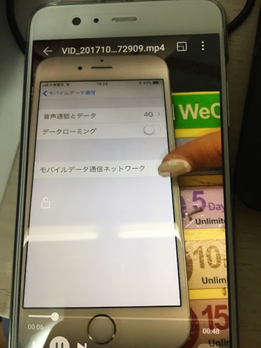20171105_03.jpg