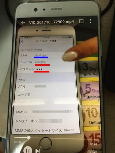 20171105_04.jpg