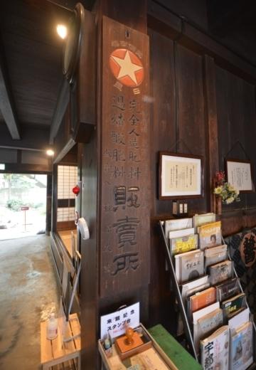 171011-140229-宇都宮20171011 (476)_R
