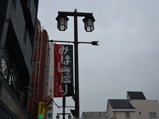 171011-153123-宇都宮20171011 (736)_R