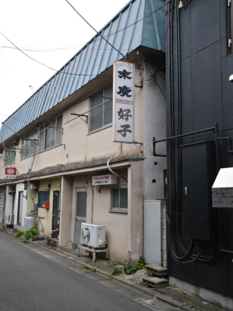171011-153607-宇都宮20171011 (765)_R