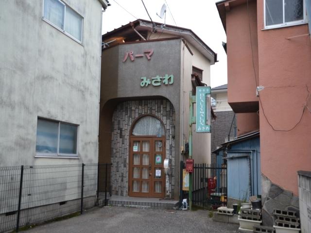171011-160019-宇都宮20171011 (819)_R