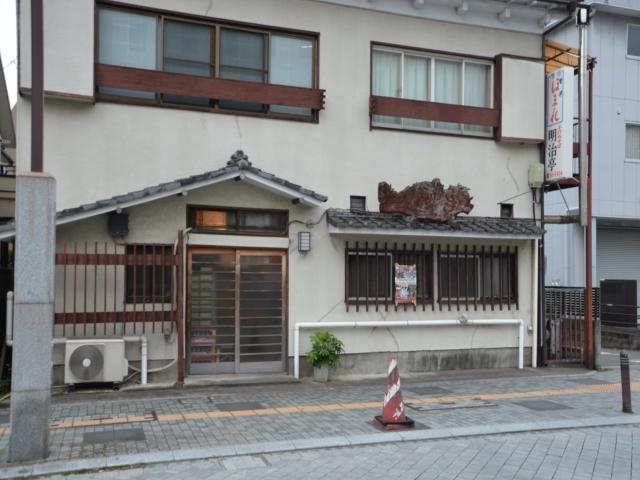 171011-160345-宇都宮20171011 (826)_R