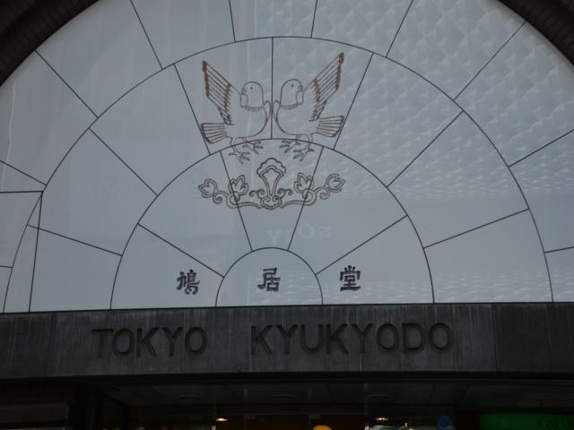 171030-135307-銀座201710 (690)_R