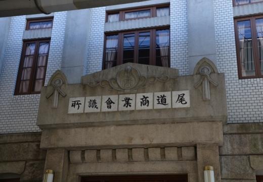 171123-124750-倉敷・尾道201711 (270)_R