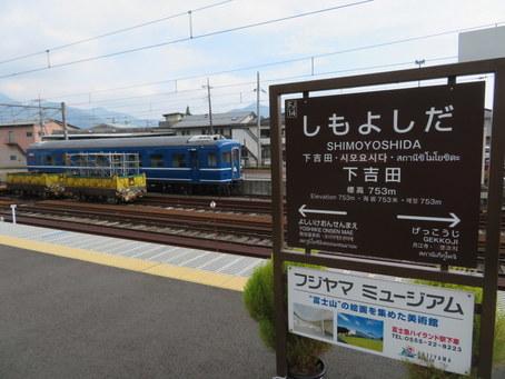 富士急行線17