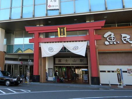 富士急行線12