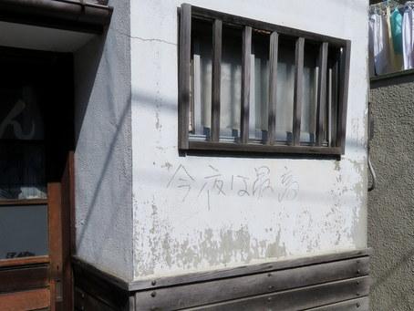 月江寺駅周辺08