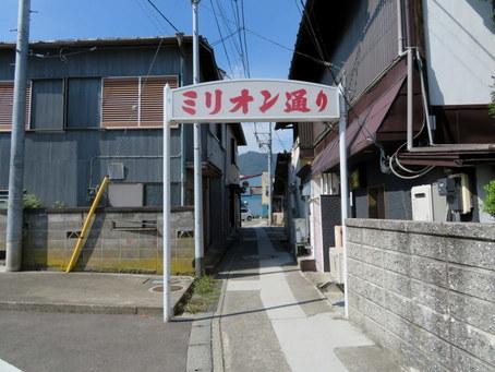 月江寺駅周辺10