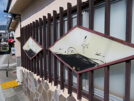 月江寺駅周辺15