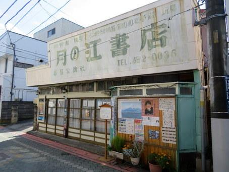 月江寺駅周辺25