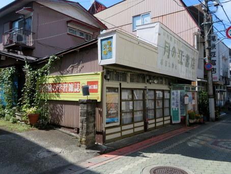 月江寺駅周辺26