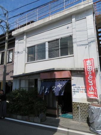 月江寺駅周辺28
