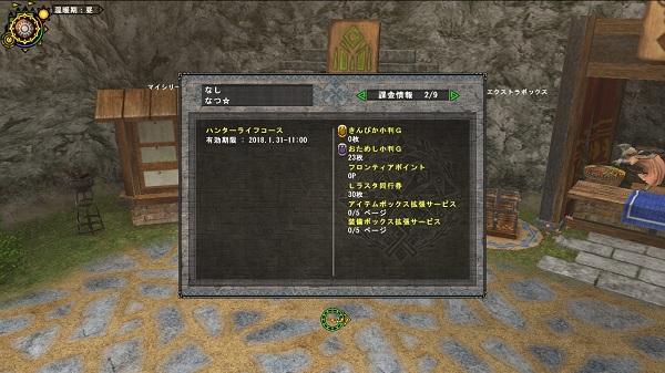 MHF17120702.jpg